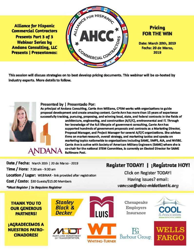 AHCC March 20 2019